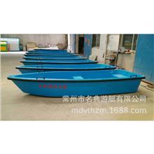玻璃钢手划船 保洁船 小黄鸭 厂家直销质量