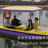 4人座腳踏船-A型<免費保修5年,保用10年>絕不偷工減料