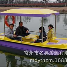 供应:4人座脚踏船-A型<免费保修5年,保用10年>绝不偷工减料
