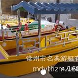 游船廠家 廠家直銷 腳踏船,公園游船.電動船 多種款式可供選擇