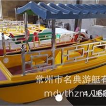 游船厂家 厂家直销 脚踏船,公园游船.电动船 多种款式可供选择