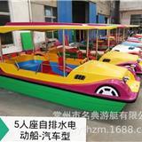 供应:汽车型电瓶船.电动船.游艇