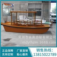 厂家直销 摇橹式4人座脚踏船/质保5年.放心使用 名典游艇