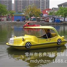 厂家直销供应:老爷车式4人座电动船 常州游船厂家