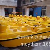 供应:大黄鸭自排水电动船.电瓶船.质保5年