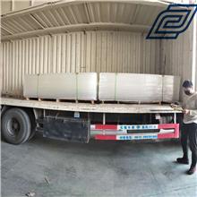 北京/隔断挡板/亚克力板/有机玻璃板/导光板厂家/二维码支付牌-无锡巨路