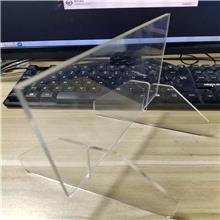 湖北/隔断挡板/亚克力板/有机玻璃板/导光板厂家/二维码支付牌-无锡巨路