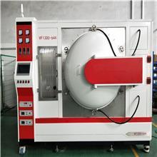 艾科迅VF系列真空燒結爐 硬質合金專用燒結爐節能環保無污染