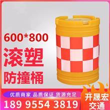 加厚塑料注塑防撞桶 交通安全圓型路障 晶格反光警示隔離墩