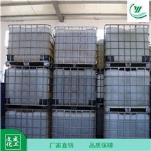 工業用醇基燃料 環保醇基燃料 文成化工 精細化學品批發 優質供應