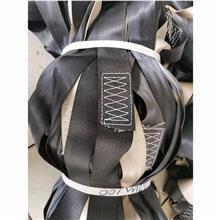 安全带 防坠安全带生产批发 定制安全带厂家 合发兴现货直销