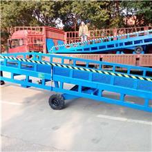 固定式登车桥6吨 固定液压登车桥 固定式装卸平台 登车桥移动卸货