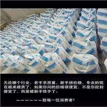 現貨供應砂漿膩子硅藻泥 專用膠粉 可再分散性乳膠粉 膩子粉 VAE