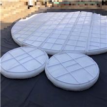 化工厂用PP丝网除沫器 制药塔罐气液分离用除沫器 丝网捕沫器
