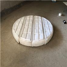 pp气液分离器 化工脱硫丝网除沫器 化工汽液分离器 可定制