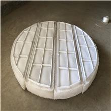 厂家直供 pp聚丙烯丝网除沫器 化工气液分离pp丝网除沫器