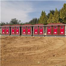 河南移动厕所生产厂家 移动公共厕所 农村改造卫生间 生态移动厕所 水循环环保卫生间