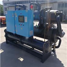 注塑机械工业温度控制机 水冷螺杆式冷冻机组 防爆冷水机