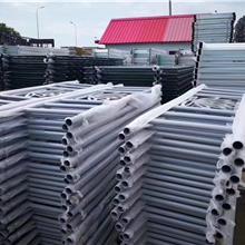 护栏厂家现货马路公路隔离防撞护栏市政护栏人行道交通设施道路护栏