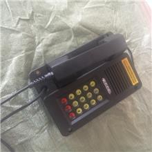 矿用本安电话机 KTH15煤矿防爆电话机 KTH防尘防潮电话机