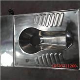 不銹鋼發泡蹲便器供應商 銷售節水防臭不銹鋼發泡蹲便器 泊頭恒邦供應