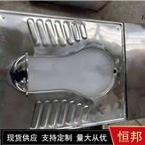 廠家批發 不銹鋼發泡蹲便器 不銹鋼泡沫封堵蹲便器 材質304