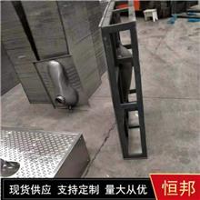不銹鋼住人集裝箱地板蹲便器 304不銹鋼蹲便器不銹鋼一體蹲便器