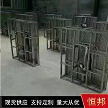 恒邦供應 不銹鋼住人集裝箱地板蹲便器 不銹鋼一體成型蹲便器