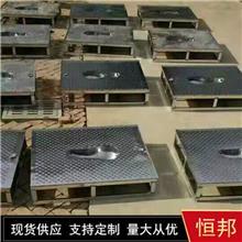 不銹鋼整體防滑地板蹲便器 不銹鋼住人集裝箱地板蹲便器 蹲坑 質量可靠