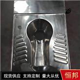 不銹鋼發泡蹲便器 移動廁所 戶外公廁用不銹鋼發泡蹲便器