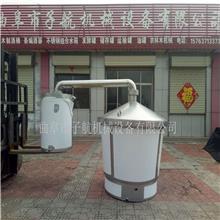 传统固态做酒设备 酿酒设备厂家直销 加工酒设备 高粱酒酿造工艺 子航机械