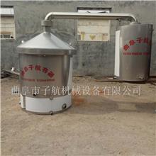 曲阜子航 出售不锈钢酿酒设备 供应其他酿酒设备 价格优惠