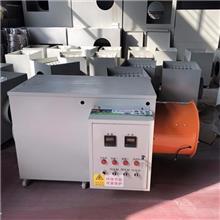 大棚送風管暖風機大棚專用暖風機 水電兩用暖風機 熱風除濕機 加溫