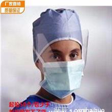 個人防護面罩_康浩_面屏面罩_定制批發