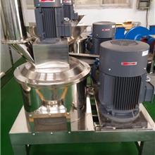 WFJ系列食品添加劑超細粉碎機-優質生產廠家 超微粉碎機組