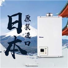 太阳能热水器 太阳能热水器批发价格