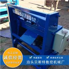 贝斯特供应 小型裁板机 钢板电动剪板机 Q11-1*600裁板机