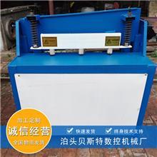 厂家直销 Q11-2*600电动裁板机 60公分剪板机 碳钢板裁板机