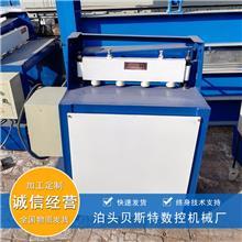 厂家定制剪板机折弯机 小型钢板裁板机 50公分剪板设备 质量可靠