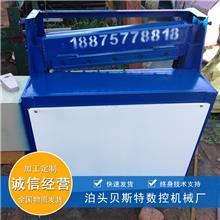 厂家定制 电动裁板机 60公分切板机 脚踏剪板机 多种型号按需供应