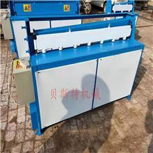1.5米小型液压剪板机 电动机械剪床裁板机 剪金钢网不绣钢石棉板