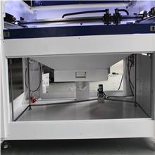 东莞激光切割机激光雕刻机
