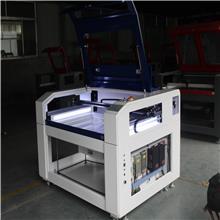 广东激光雕刻机布料激光切割机