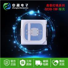廠家定制美容儀燈珠 超亮綠光LED燈珠525-535nm 1W3030綠燈