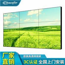 拼接顯示屏幕生產廠家大型屏幕拼接 led拼接屏報價