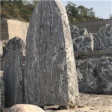 大型景观石卧石 乾元 中式庭院景观雪浪石 石雕景观石