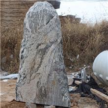 景区雪浪石 乾元 中式庭院景观雪浪石 石雕切片石