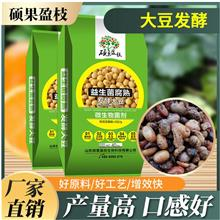厂家有机肥纯黄豆发酵、改良土壤、好肥料、农作物通用肥、量大优惠