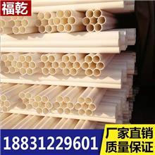 梅花管 HDPE七孔梅花管 电信移动广电专业32通讯用梅花管 多孔管道