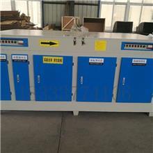 厂家直销   uv光氧活性炭一体机废气处理设备  uv光氧催化净化器 光氧废气净化器
